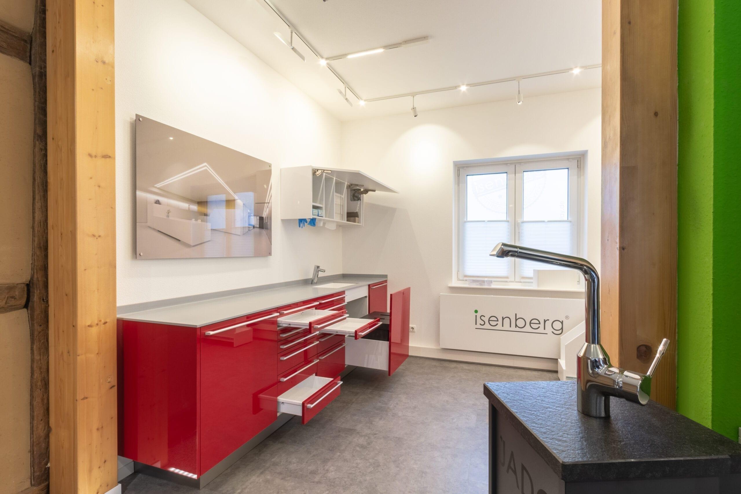 isenberg Showroom 3